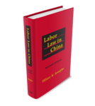 Labor-Law-China-2ed_HC.png
